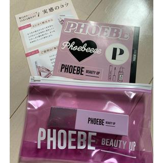 PHOEBE(まつ毛美容液)