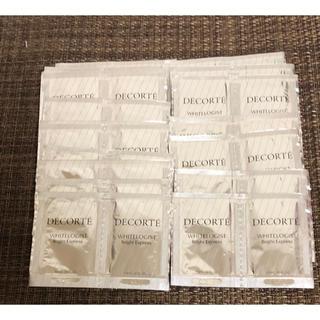 COSME DECORTE - コスメデコルテ ホワイトロジスト ブライトエクスプレス36包美白美容液