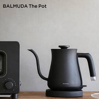 バルミューダ(BALMUDA)のmi.5様用 バルミューダ ケトル(電気ケトル)