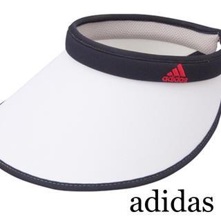 adidas - 新品 タグ付き adidas アディダス サンバイザー レディース 帽子 日除け