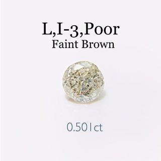 柔らかい透明感…✨0.501ctダイヤモンド(リング(指輪))