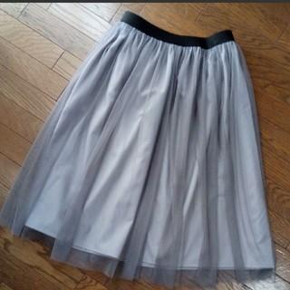 リランドチュール(Rirandture)のチュールレース スカート(ひざ丈スカート)