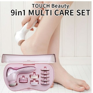 Francfranc - TOUTH Beauty 9in1 MULTI CARE SET 3300円