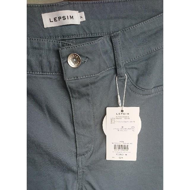 LEPSIM(レプシィム)のレプシム ムジスリムパンツ 3L レディースのパンツ(カジュアルパンツ)の商品写真