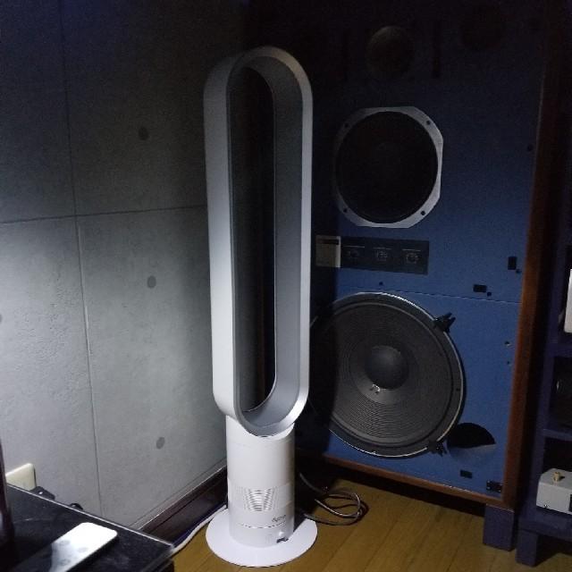Dyson(ダイソン)のダイソン扇風機 AM02 スマホ/家電/カメラの冷暖房/空調(扇風機)の商品写真