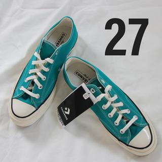 CONVERSE - converse コンバースチャックテイラーCT70 27cm ※即購入OK