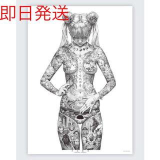 コウダンシャ(講談社)の平成聖母(ポスター)