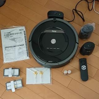 アイロボット(iRobot)のルンバ880(掃除機)