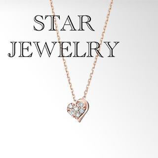 STAR JEWELRY - スタージュエリー✴︎0.06ctダイヤモンドネックレス