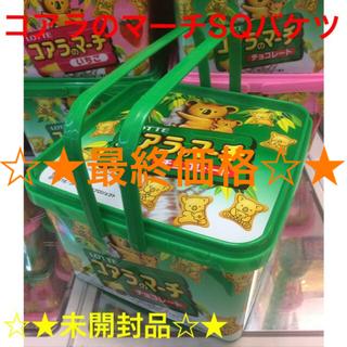 コアラのマーチSQバケツ チョコレート 一箱