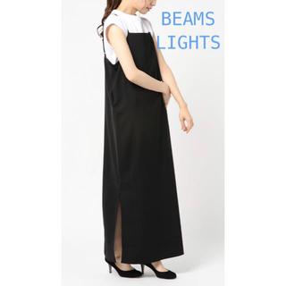デミルクスビームス(Demi-Luxe BEAMS)の美品♡最終値下げ!BEAMS LIGHTS キャミソールワンピース サロペット(ロングワンピース/マキシワンピース)