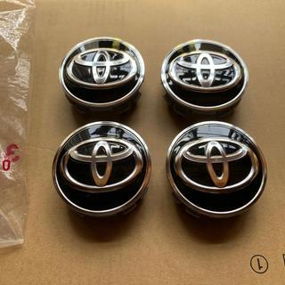 トヨタ(トヨタ)のTOYOTAトヨタ純正 センターキャップ   新品 4個セット(汎用パーツ)