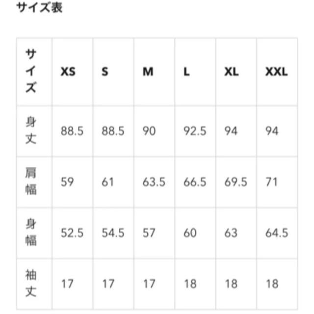 GU(ジーユー)のラガーシャツワンピース レディースのワンピース(ひざ丈ワンピース)の商品写真