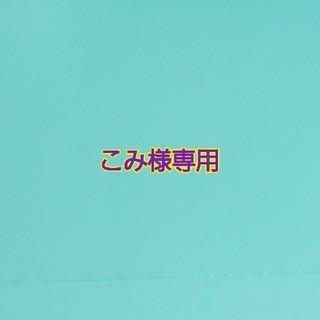 シャイニー(SHINee)の【こみ様専用】SHINee DAY 12th ANNIVERSARY ネックレス(アイドルグッズ)