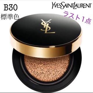 Yves Saint Laurent Beaute - イヴサンローラン  クッションファンデーション 標準色 新品 未開封 送料込み♡