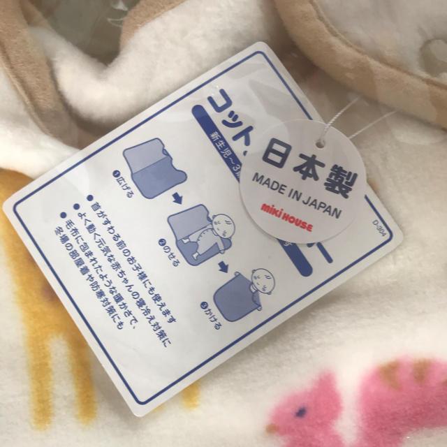 mikihouse(ミキハウス)のミキハウス  コットンスリーパー 新品未使用品 キッズ/ベビー/マタニティのキッズ/ベビー/マタニティ その他(その他)の商品写真