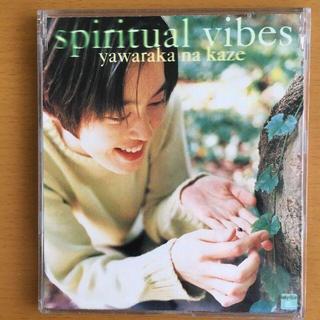 spiritual vibes/yawaraka na kaze(ポップス/ロック(邦楽))