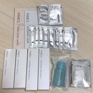 ファンケル(FANCL)のファンケル ホワイトニング化粧液2本•乳液2本(化粧水/ローション)