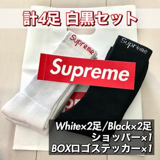 シュプリーム(Supreme)の【新品】Supreme Hanes Crew Socks 4 Pack 黒白(ソックス)