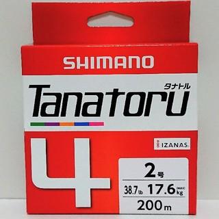 シマノ(SHIMANO)のNo.109【新品】PEライン 2.0号 200m シマノ  タナトル4(釣り糸/ライン)
