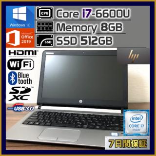 HP - 【美品】ノートパソコン i7 大容量SSD Windows10 Office
