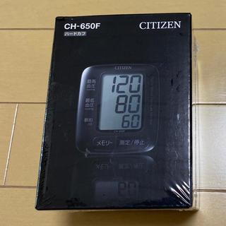 CITIZEN - シチズン 手首式血圧計 CHー650F