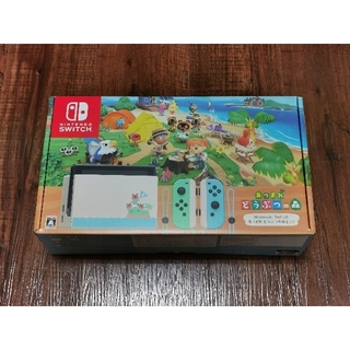 Nintendo Switch - Nintendo Switch あつまれどうぶつの森セット 新品未使用