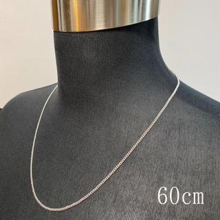シルバー ロング チェーンネックレス 60cm メンズ ネックレス アクセサリー