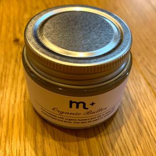 エムピウ(m+)のエムプラスオーガニックバター(ヘアワックス/ヘアクリーム)