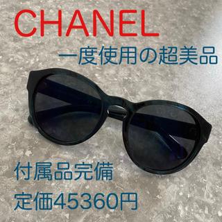CHANEL - 【送料込】一度使用のみの超美品 CHANEL サングラス