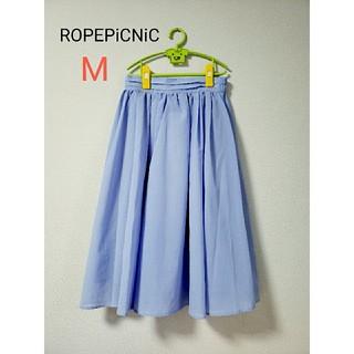 ロペピクニック(Rope' Picnic)の美品✨限定ROPEPiCNiCブルースカート❤️(ひざ丈スカート)
