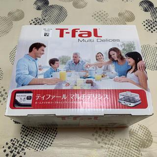 ティファール(T-fal)のティファール マルチデリシス(調理機器)