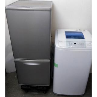 Panasonic - 生活家電セット 冷蔵庫 2ドア138L 洗濯機 5キロ 新生活に