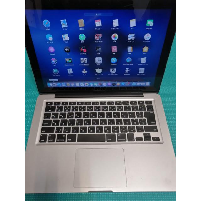 Apple(アップル)のMacBookPro メモリSSD新品ソフト多数インストール済ジャンク扱い スマホ/家電/カメラのPC/タブレット(ノートPC)の商品写真