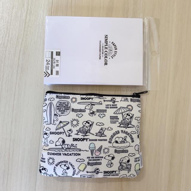 SNOOPY(スヌーピー)のスヌーピー ポーチ 2個セットの金額 エンタメ/ホビーのおもちゃ/ぬいぐるみ(キャラクターグッズ)の商品写真
