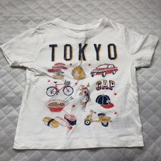 ベビーギャップ(babyGAP)の【80cm】GAP Tシャツ(Tシャツ)