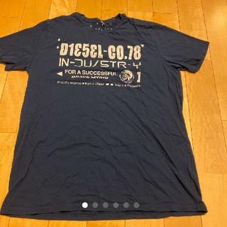 DIESEL - #DIESEL  #XL #濃グレー #綿素材 #大きめ