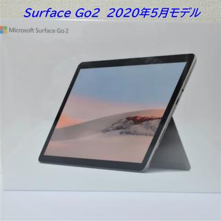 Microsoft - Microsoft Surface Go2 eMMC 64GB / メモリ4GB