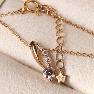 STAR JEWELRY - スタージュエリー✨K18×ダイヤモンド0.26ct✨ネックレス