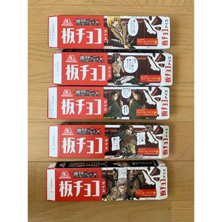 コウダンシャ(講談社)の進撃の巨人 アイス 箱セット(その他)