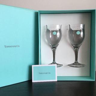 ティファニー(Tiffany & Co.)の【新品】ティファニーワイングラス セット(グラス/カップ)