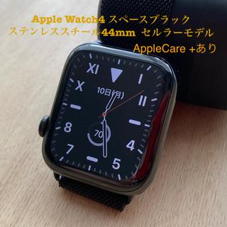 アップルウォッチ(Apple Watch)のApple Watch Series 4 44mm ブラックステンレス セルラー(腕時計(デジタル))
