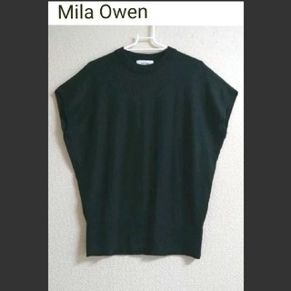 ミラオーウェン(Mila Owen)のミラ オーウェン なめらかサマーニット フリーサイズ(ニット/セーター)