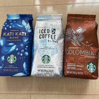Starbucks Coffee - スターバックス コーヒー豆 3種類セット