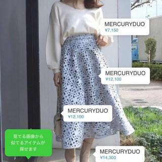 マーキュリーデュオ(MERCURYDUO)のマーキュリーディオ フェイクスエードヒートカットスカート(ひざ丈スカート)