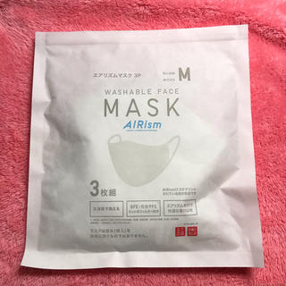 ユニクロ(UNIQLO)のユニクロ エアリズムマスク M(日用品/生活雑貨)