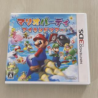 ニンテンドー3DS - 3DS マリオパーティ アイランドツアー