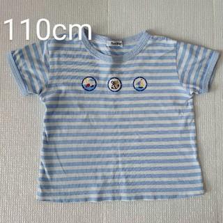 ファミリア(familiar)の処分値下げ☆ファミリア☆110cm Tシャツ 水色ボーダー(Tシャツ/カットソー)