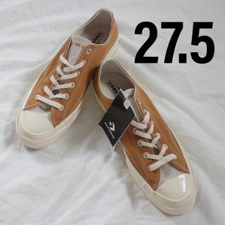 CONVERSE - converse コンバースチャックテイラーCT70 27.5cm ※即購入OK