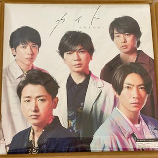 アラシ(嵐)の嵐 カイト 初回限定盤 (CD+Blu-ray)(ミュージック)
